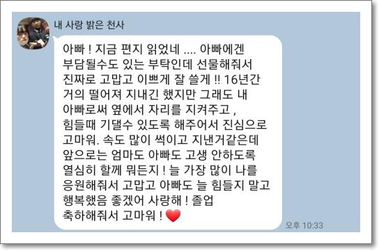 꾸미기_Screenshot_20200212-204817_KakaoTalk.jpg