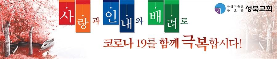 KakaoTalk_20200916_165458171.jpg