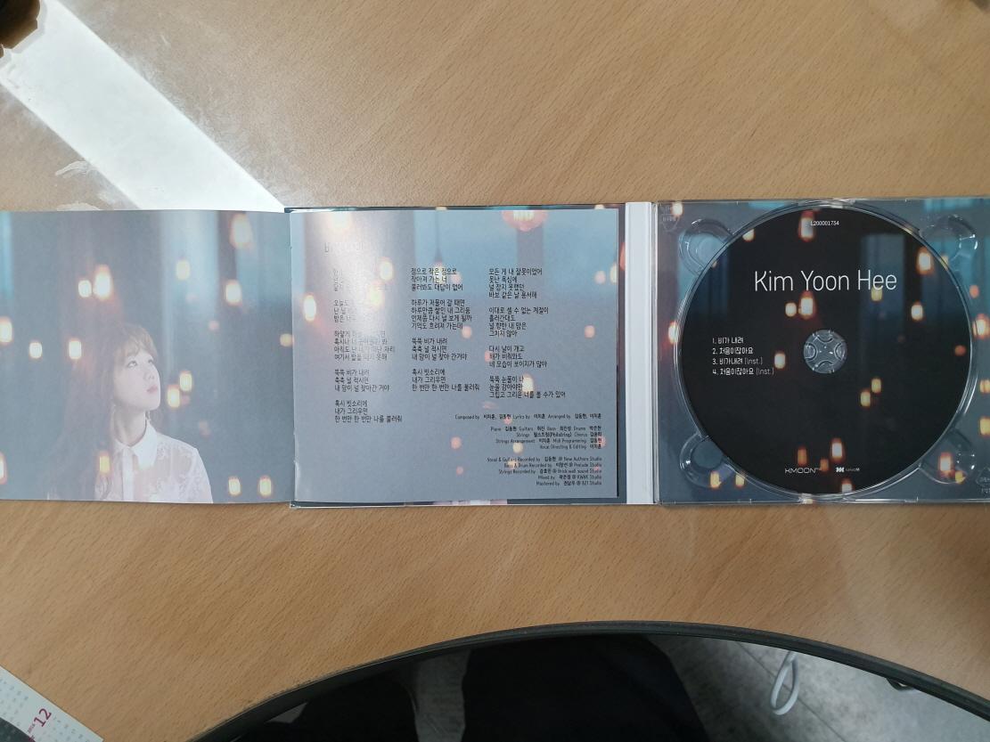 20190315_140942.jpg : 김윤희양 엘범 구매했습니다.