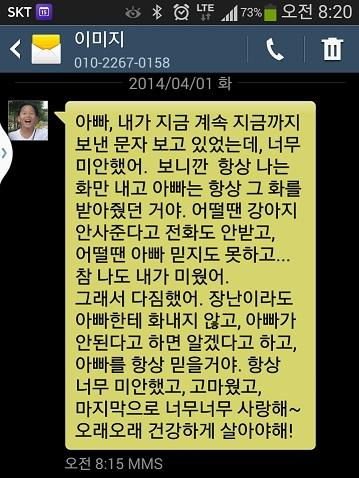 2014-04-01 08.26.04.jpg